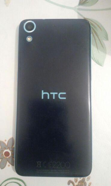 HTC - Кыргызстан: Интернет H+