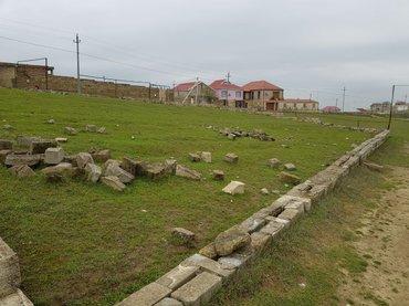 Tecili olaraq sulutepe cicek qesebesinde ferdi yawayiw ucun 12 sot в Баку