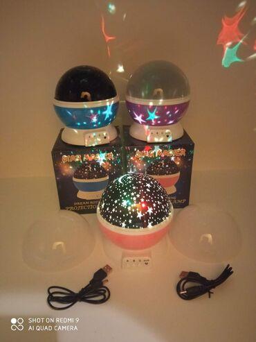 Zvezdano nebo-Projektor lampaSamo 1499 dinara.Porucite odmah Sobna