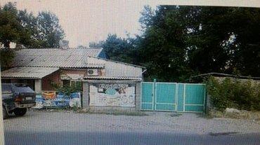 Продаю кирпичный дом 3 ком. +магазин действующий. Есть все удобства. у in Бишкек