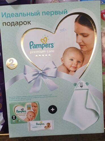 итальянские шелковые платья в Кыргызстан: Идеальный НАБОР!!!ООЧЕНЬ ВЫГОДНО!Отличный подарок новорождённым В