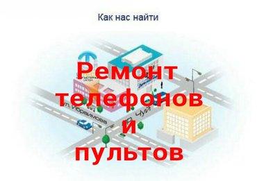 ad-image-7349541