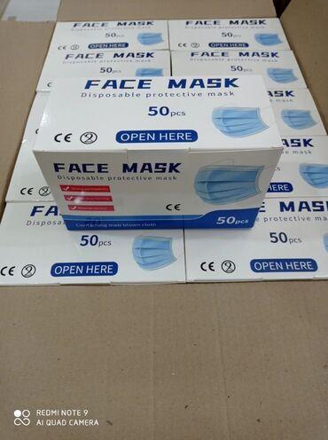 Одноразовая маска, трёхслойная гипоаллергенноя с фиксатором на перено