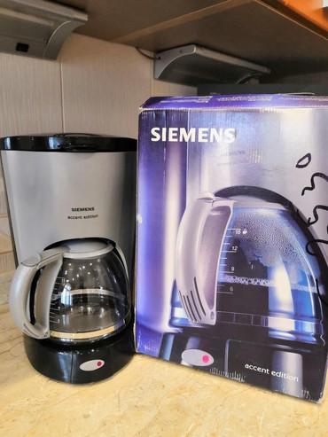 kofe aparati - Azərbaycan: Siemens markasi-Kofe Aparati Dubaiden Alinib Hec istifade olunmayib, o