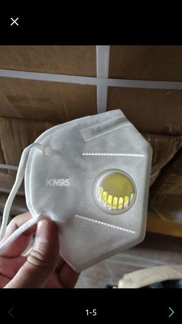Продаю оптом и в розницу маски Kn95 5слойные . Производство Китай