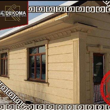 Элементы фасадного декора и утепление из пенополистирола с армирующим
