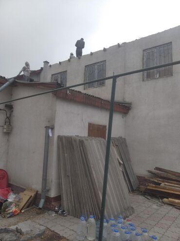 Продажа зданий в Кыргызстан: Куплю снос здания ески уйлорду бузуп алабыз