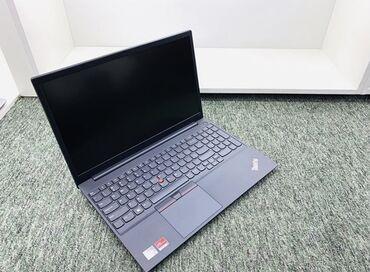 Ноутбук LenovoЦум/4й этаж/отдел а2/THINKPAD E15-модель-THINKPAD E15