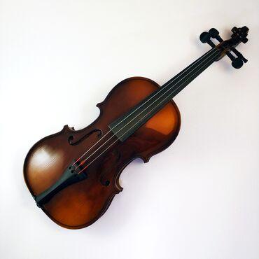 Aro 24 2 5 mt - Srbija: Ljupka Violina 1/4 za decu od 5 do 7 godinaLjupka mini violina 1-4