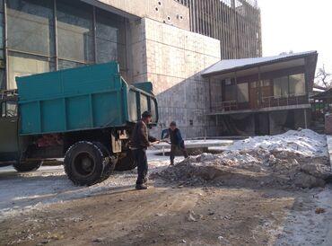 Вывоз строительного мусора. Вывоз строительного мусора. Вывоз