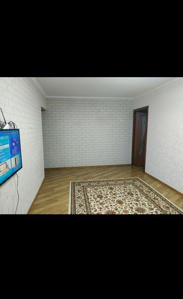 �������������� ���������������� �� �������������� 104 ���������� в Кыргызстан: 104 серия, 2 комнаты, 4543 кв. м С мебелью
