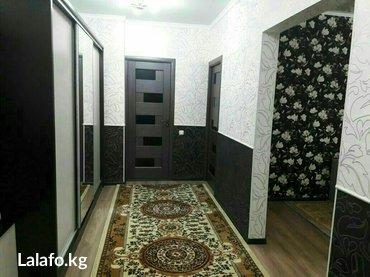Элитные апартаменты по суточно в Лебединовка