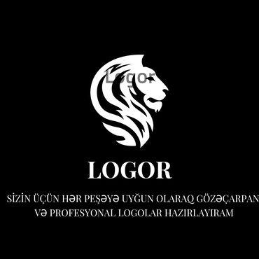 Вывеска наружная - Азербайджан: Реклама, печать | Рекламные вывески | Дизайн