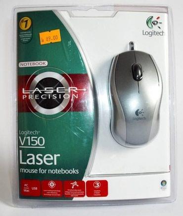 Компьютерные мыши в Кыргызстан: LOGITECH V150 ЛАЗЕРНАЯ ПРОВОДНАЯ МЫШЬ ДЛЯ НОУТБУКА (СЕРЕБРО)Лазерная