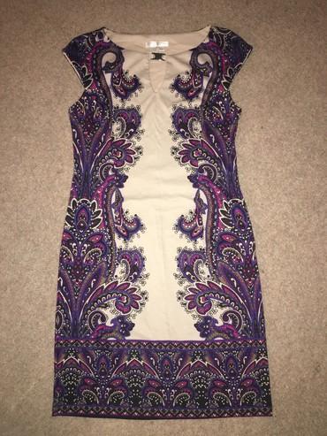 London Times платье, новое. Размер M