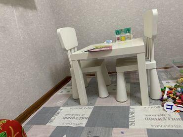 Детский стол со стульчиками . ИКЕА