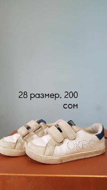 мужские кроссовки puma в Кыргызстан: Обувь на мальчикаКроссовки на мальчикаДетская обувь в отличном