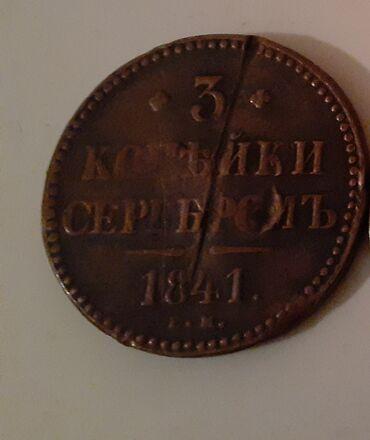 7 elan   İDMAN VƏ HOBBI: 1841ci il qepiyi 500 manat
