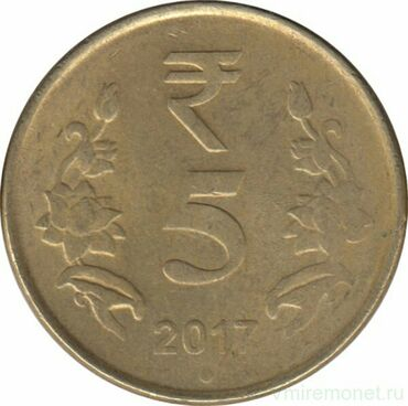 Монеты - Кыргызстан: Продаю монету Индии 5 руппей