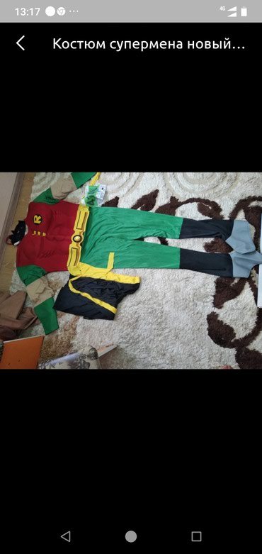 мужская футболка с якорем в Кыргызстан: Продаю костюм Супермена новый размен 42-48 цена 300 с