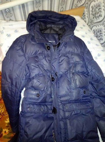 Куртка мужская. Состояние хорошее для роста 180, веса 70 в Бишкек