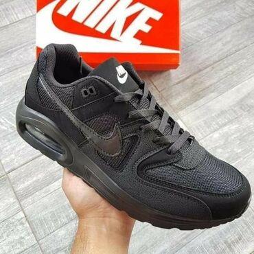 Sivac - Srbija: Ponovo na stanju :)Crne Nike Air Max, vazdusni djon, platneni delovi