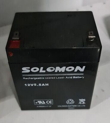 Аккумуляторная батарея Solomon 12v 5.5 AH