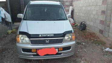 Honda Stepwgn 2 л. 1997