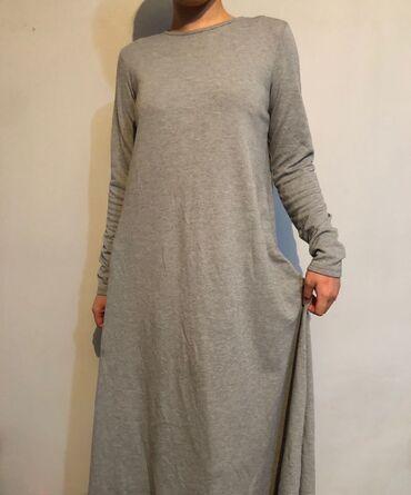 Свободное серое платье в пол. Размер: 36-приблизительно S/M Бренд: LCW