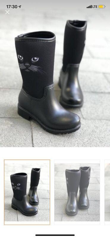 Турецкие деми-ботиночки, заказывали для себя оказались чуть маленькие