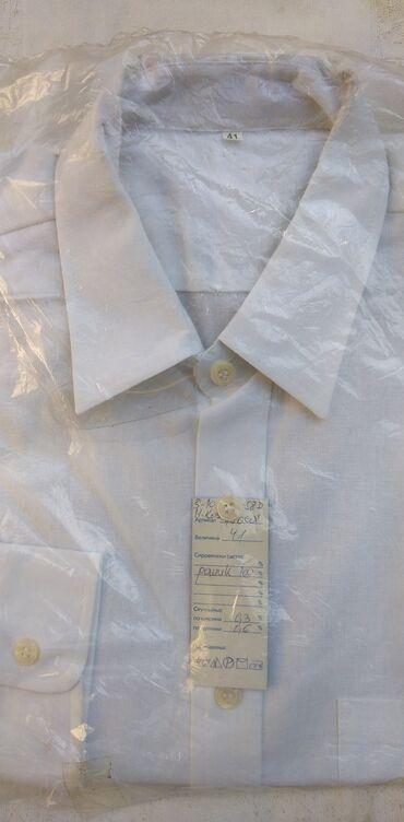 Univerzalnecine pamuk - Srbija: Muska kosulja `Joca` br.41 i 42 bela,normal oblik,pamuk,cena za kom