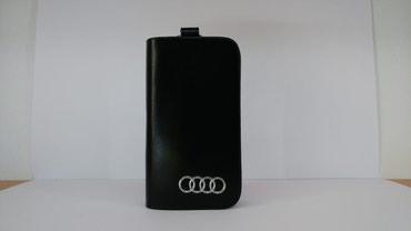 Bakı şəhərində Audi açarqabı