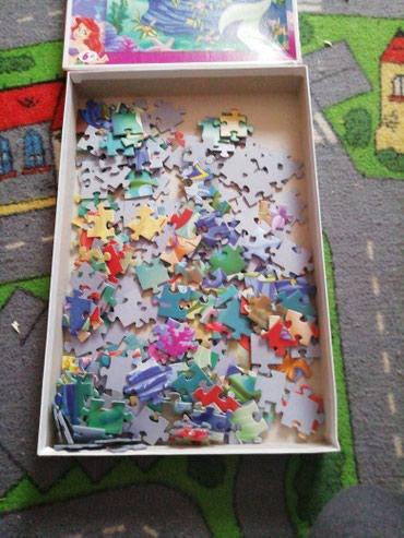 Puzzle 260 kom - Belgrade