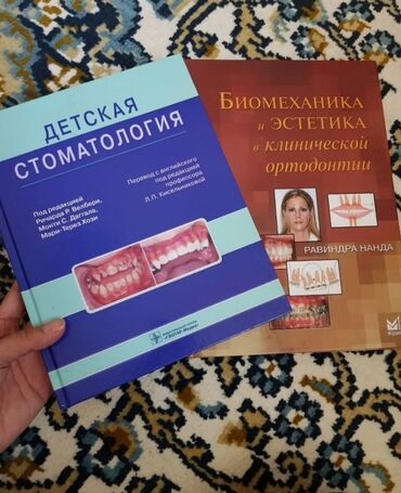 реставрация книг в Кыргызстан: Книги, журналы, CD, DVD