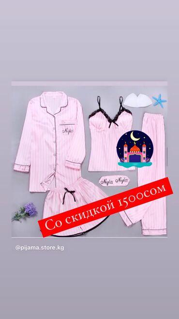 детские новогодние костюмы бишкек в Кыргызстан: Пижамы❗️Сорочки ❗️по выгодным ценам ❗️🚘 Доставка по городу от 140сом