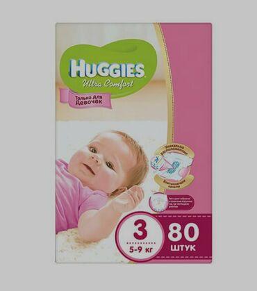 huggies elite soft в Кыргызстан: Акция!!! Подгузники Huggies Ultra Comfort #3, 5-9кг, 80 штук по