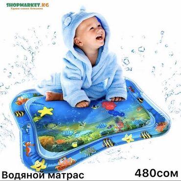 futbolka children s place в Кыргызстан: Надувной детский водный коврик для стимуляции развития ребенка в иг