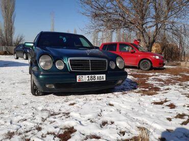 задние фары мерседес w210 в Кыргызстан: Mercedes-Benz E-Class 2.3 л. 1996