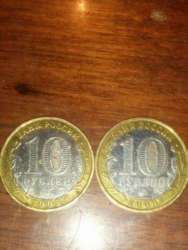 Монеты в Лебединовка