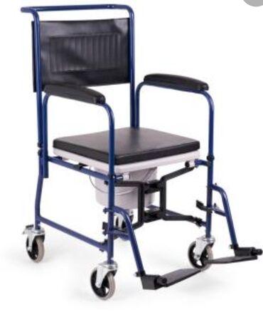 Медтовары - Беловодское: Инвалидная коляска с санитарным оснащением