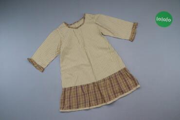 Дитяча сукня з принтами   Довжина: 53 см Довжина рукава: 25 см Напівоб