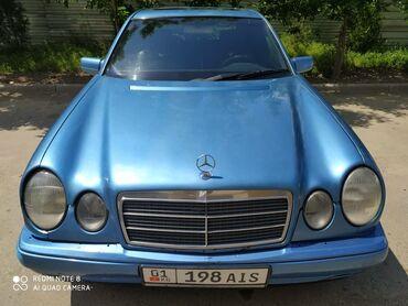 Транспорт - Джал мкр (в т.ч. Верхний, Нижний, Средний): Mercedes-Benz E 200 2 л. 1998   400000 км