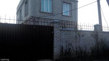 Продаю 2х-этажный кирпичный благоустроенный дом начало с.Аламудун, 125 in Бишкек