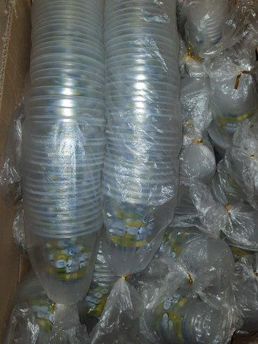 Стаканы - Кыргызстан: Продаю стаканы для коктейля в большом количестве можно также исп для
