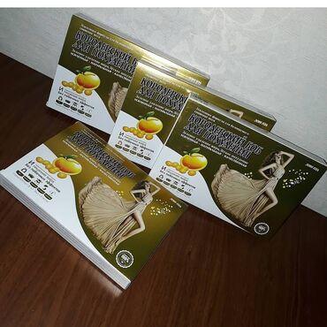 Другое - Таджикистан: Каралевский боб барои харобшавий безарар жира сузонда об мекунад 200