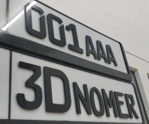 3D номера на авто.  Красиво, практично, законно.  Цена 800 сом за пару