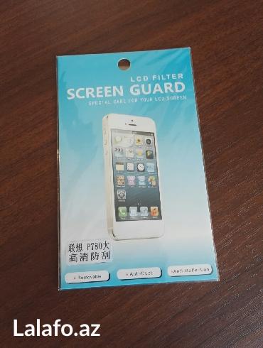 Новая защитная плёнка для телефона в Bakı