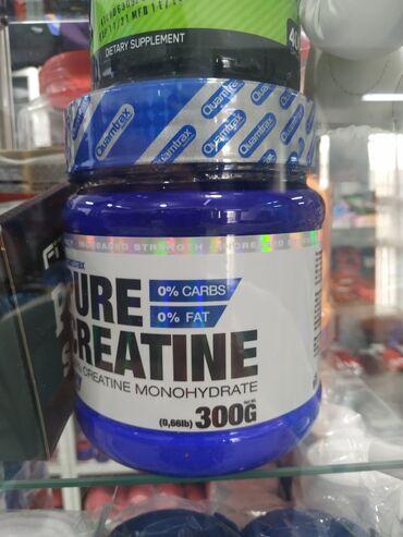 Креатин креатины creatine monohydrate протэин протэины спорт пит
