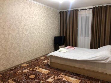 Портер в аренду бишкек - Кыргызстан: Суточная часовая аренда  суточные аренда 1ком квартиры евро ремонт,в