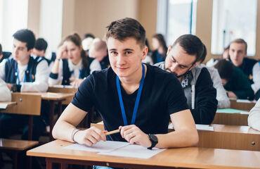 Студенты  Требования; Ответственность; Коммуникабельность; Пунктуально